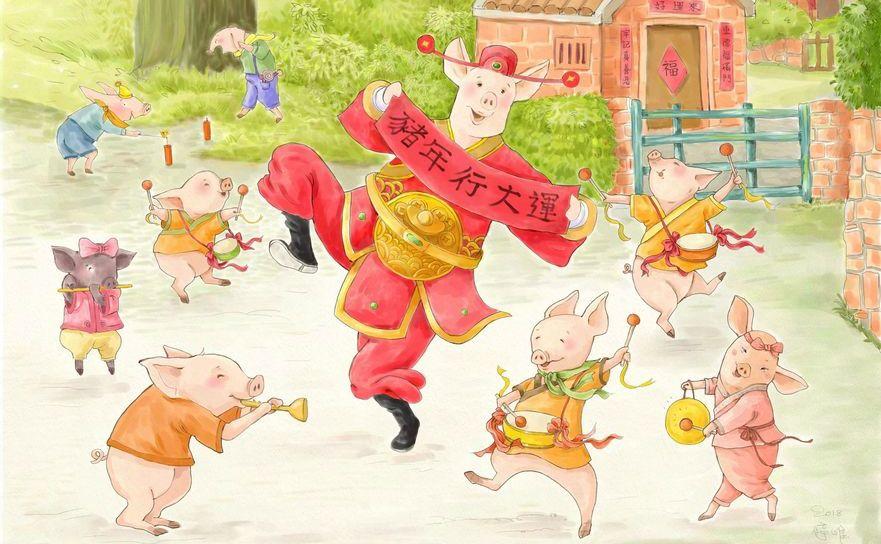 Cu Anul porcului vine şi norocul!
