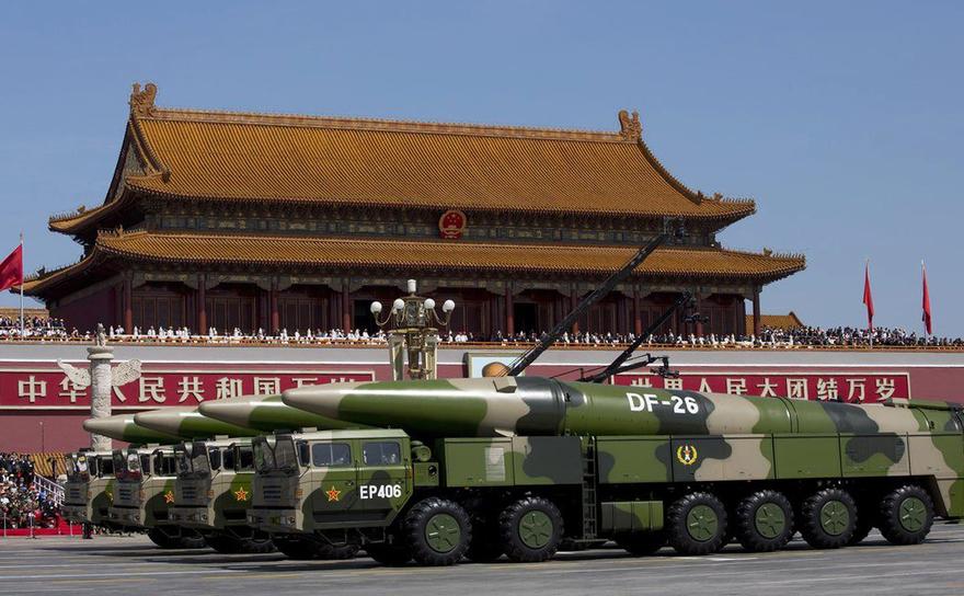 Racheta balistică chineză DF-26