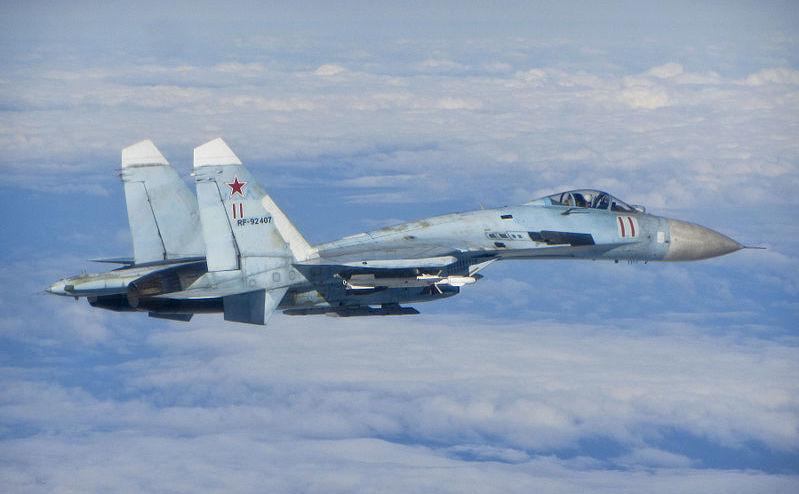 Avion de vânătoare rusesc Su-27 Flanker