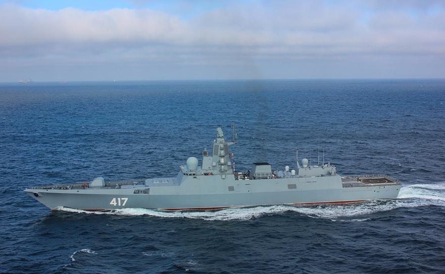 Fregata rusească Amiral Gorşkov