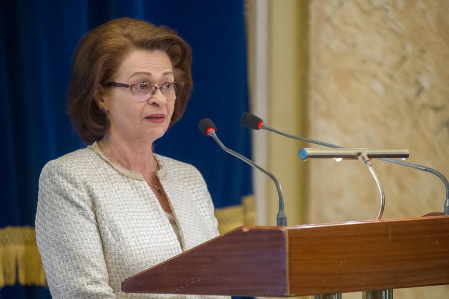 Iulia Cristina Tarcea