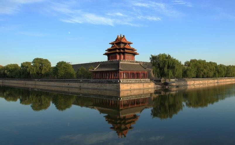 """""""Orasul interzis"""", Beijing, China."""