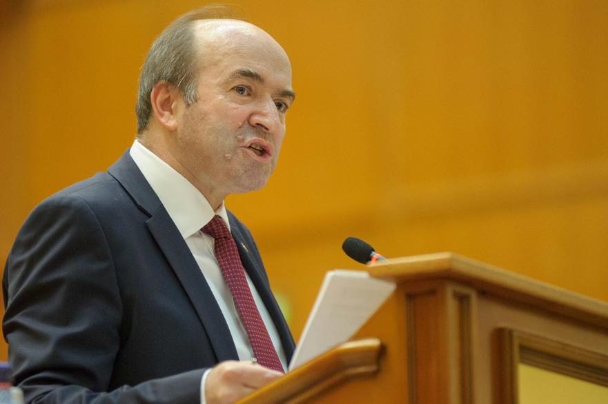 Tudorel Toader (Ministrul Justiţiei),