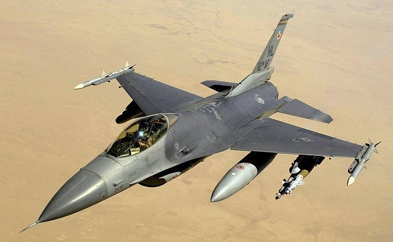 Avion de vânătoare american F-16
