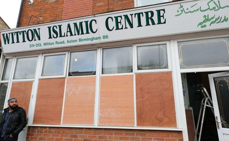 Centrul Islamic Witton din Birmingham, Marea Britanie