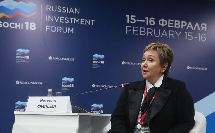 Natalia Fileva, una dintre cele mai bogate femei ale Rusiei