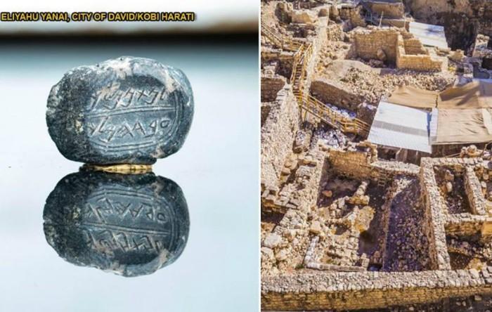 Sigiliu descoperit în Cetatea lui David, Israel