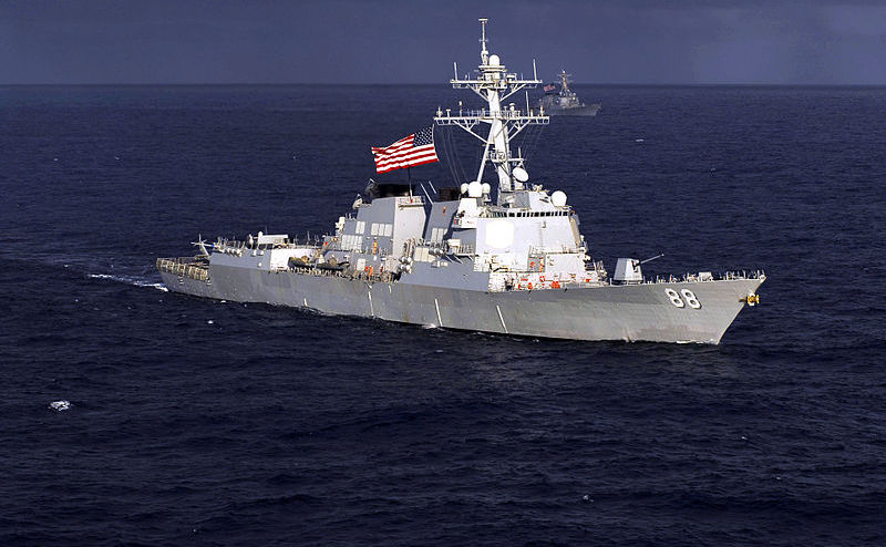 Distrugătorul american cu rachete ghidate USS Preble