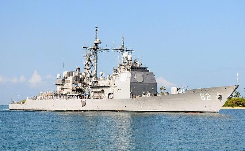 Crucişătorul american cu rachete ghidate USS Chancellorsville