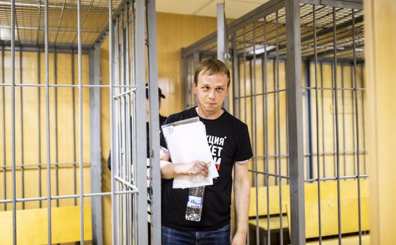 Jurnalistul rus Ivan Golunov