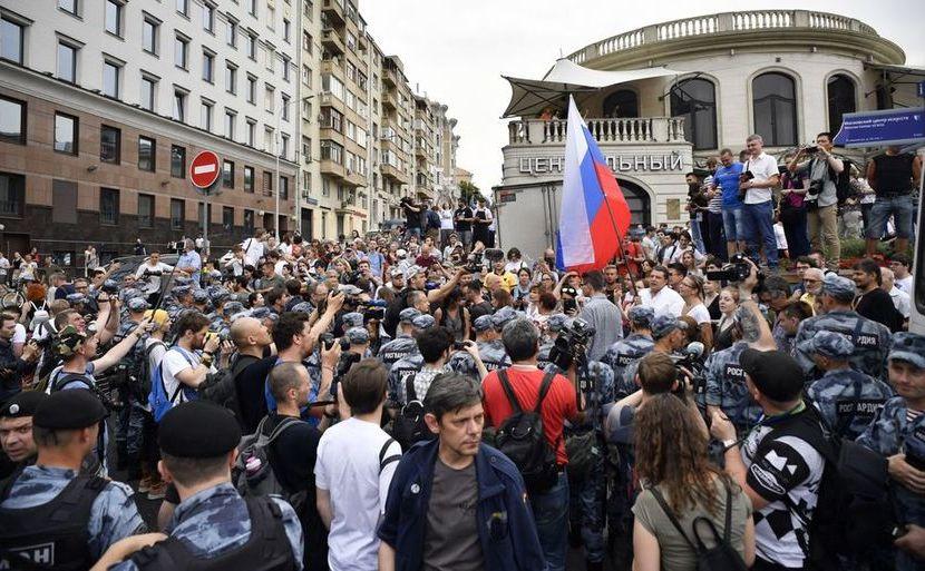 Protest la Moscova de susţinere a jurnalistului Ivan Golunov, 12 iunie 2019