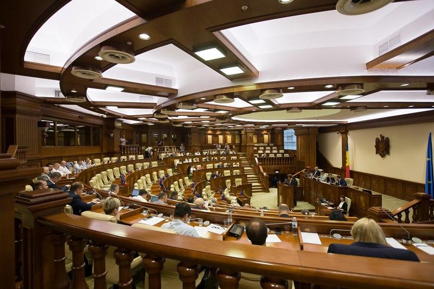 Parlamentul de la Chişinău format în urma alegerilor din 24 februarie 2019