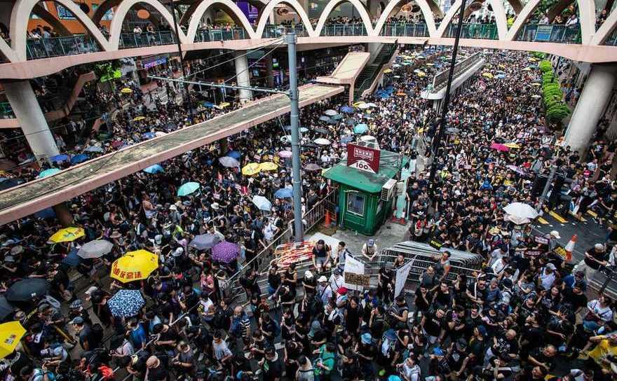 Protest anti-guvern în Hong Kong, 21 iulie 2019