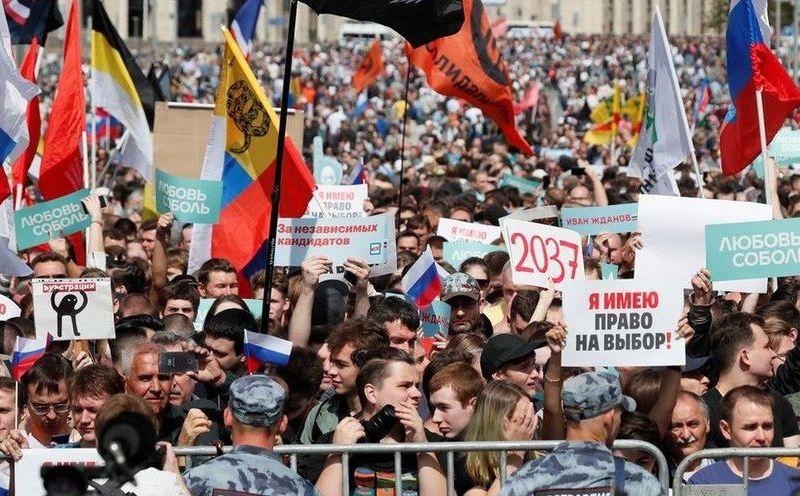 Protest în 20 iulie 2019 împotriva blocării participării candidaţilor independenţi la alegerile locale din Moscova din septembrie
