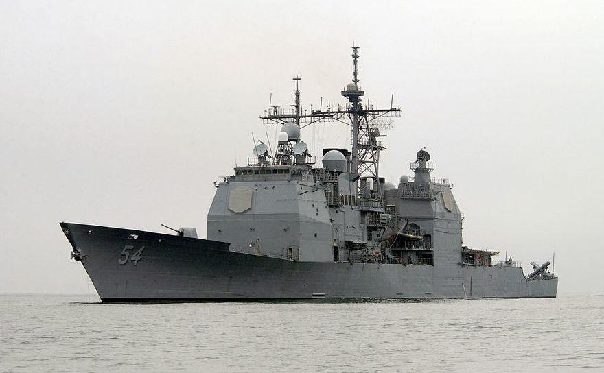 Distrugătorul american cu rachete ghidate USS Antietam