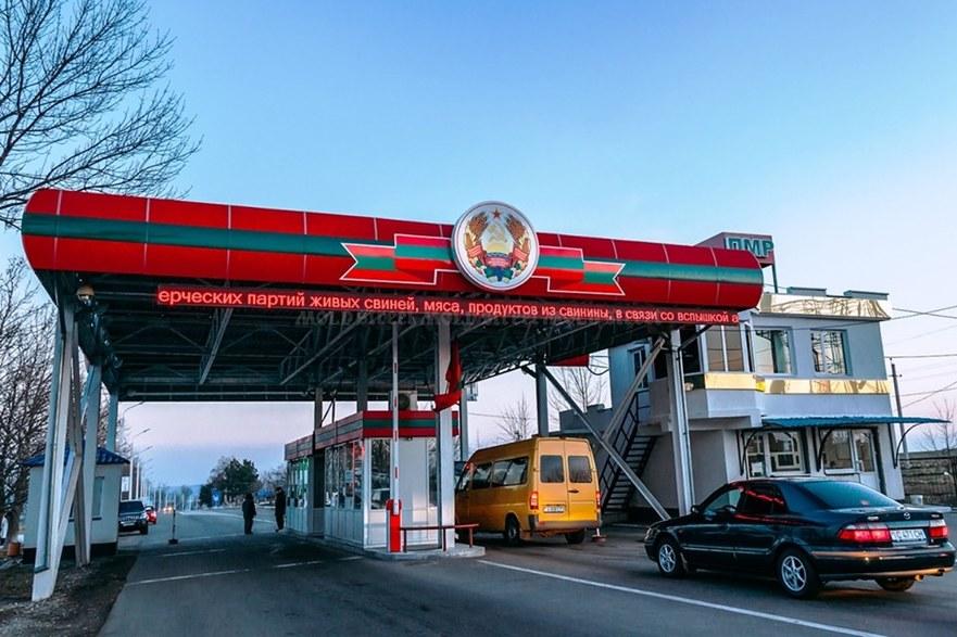 Punct vamal la intrare în Transnistria