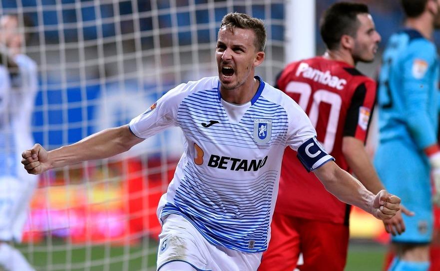 Fotbalistul român Nicuşor Bancu.