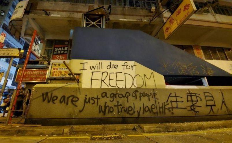 Hong Kong - război urban împotriva regimului comunist chinez