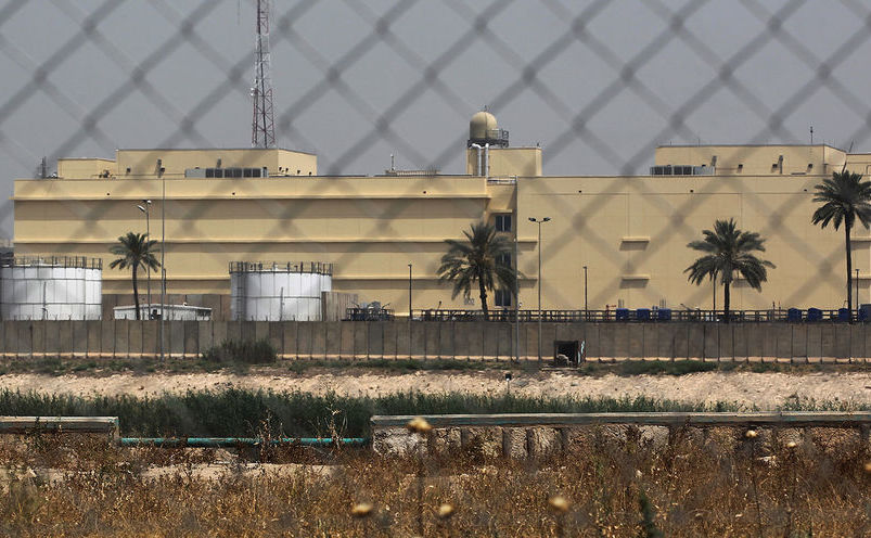 Ambasada SUA din Baghdad