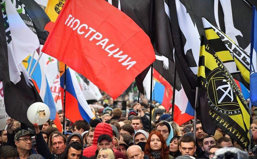 Proteste pro-democraţie în Rusia