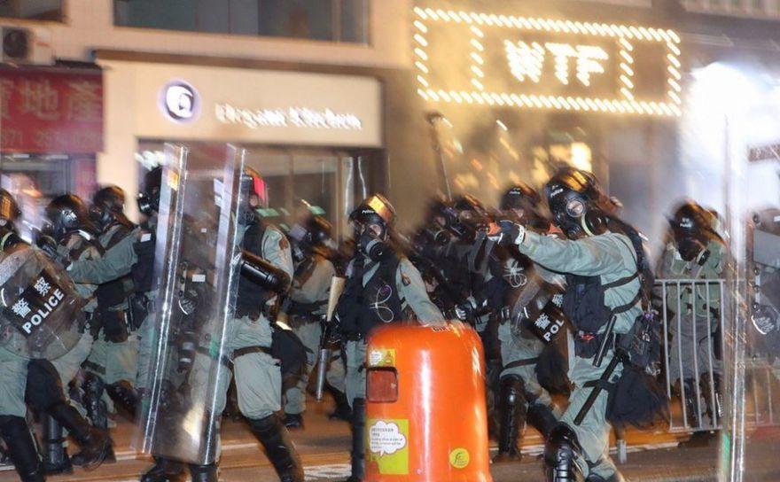 Război urban împotriva Partidului Comunist în Hong Kong