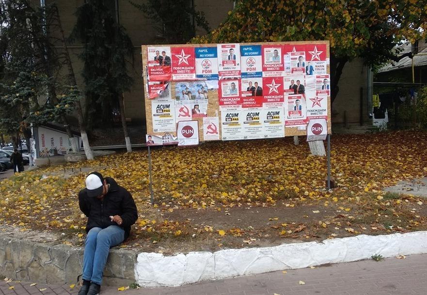 Publicitate electorală la Orhei, R. Moldova