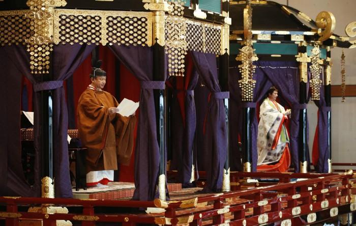 Ceremonia de încoronare a împăratului Naruhito şi a împărătesei Masako