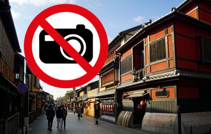 Cartierul Gion                   din Kyoto, Japonia
