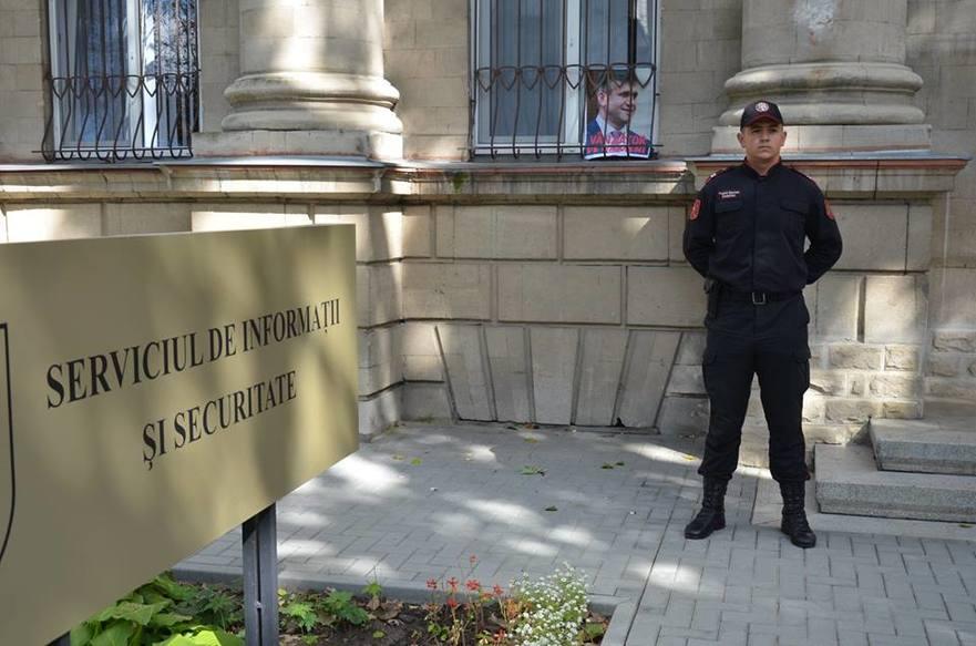 Serviciul de Informaţii şi Securitate din R. Moldova