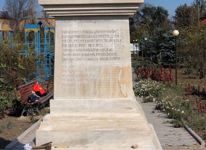 Monumentulgrănicerilor români căzuţi la Nistru din s. Olăneşti