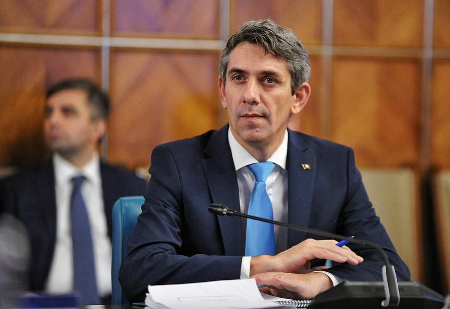 Ionel Danca