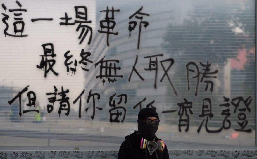 """""""Nu vor fi învingători la sfârşitul acestei revoluţii dar vă rugăm să fiţi martori la ea"""""""