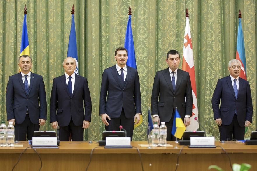 Şedinţa şefilor guvernelor statelor membre GUAM:Georgia, Ucraina, Republica Azerbaidjan şi Republica Moldova