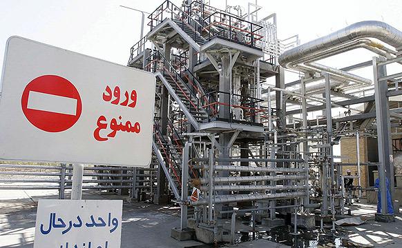 Reactorul de la Arak