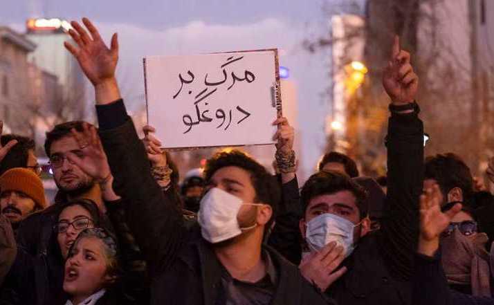 A doua zi de proteste la Teheran, împotriva autorităţilor