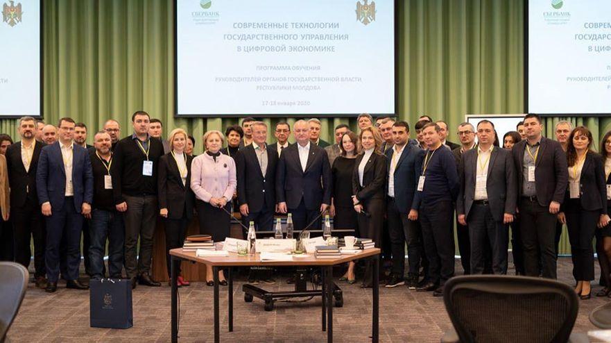"""Igor Dodon împreună cu """"colegii"""" în vizită la Moscova, 17.01.2020"""