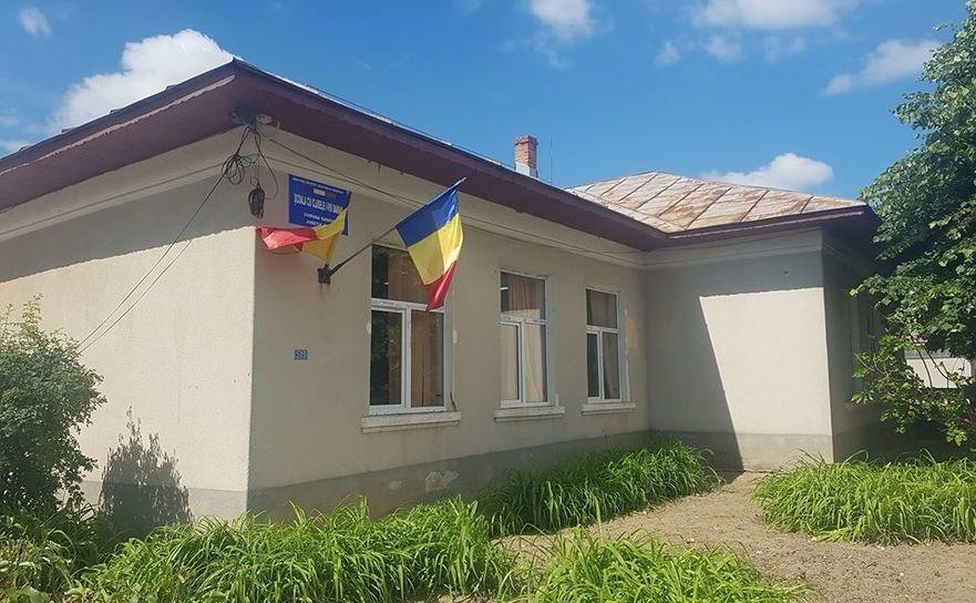 "Şcoala gimnazială ""Damian"" din Sadova, Dolj"
