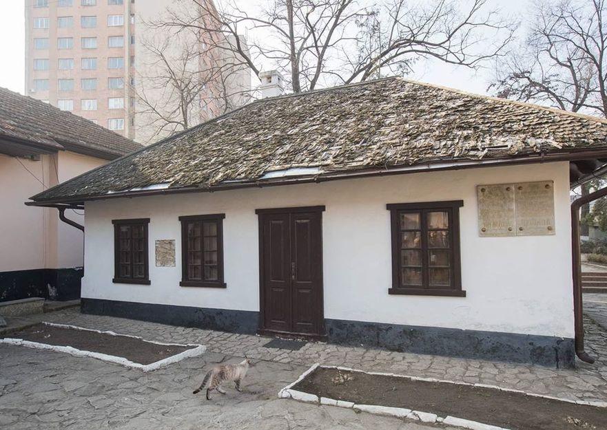 Casa muzeu - A.S.Puşkin de la Chişinău