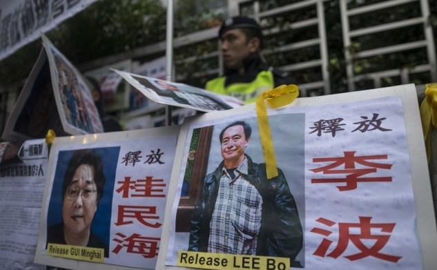 Gui Minhai primeşte 10 ani de închisoare pentru divulgarea de secrete de stat
