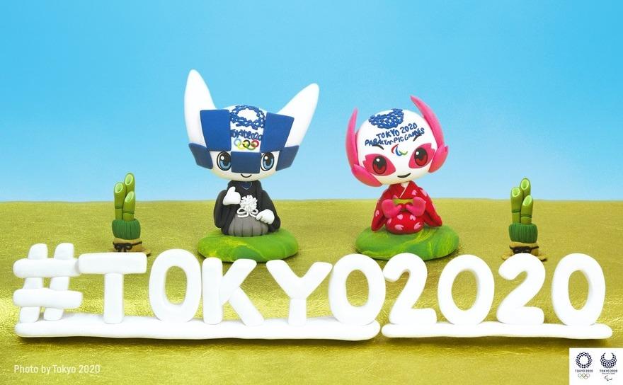 Jocurile Olimpice de la Tokyo au fost amânate pentru anul 2021.