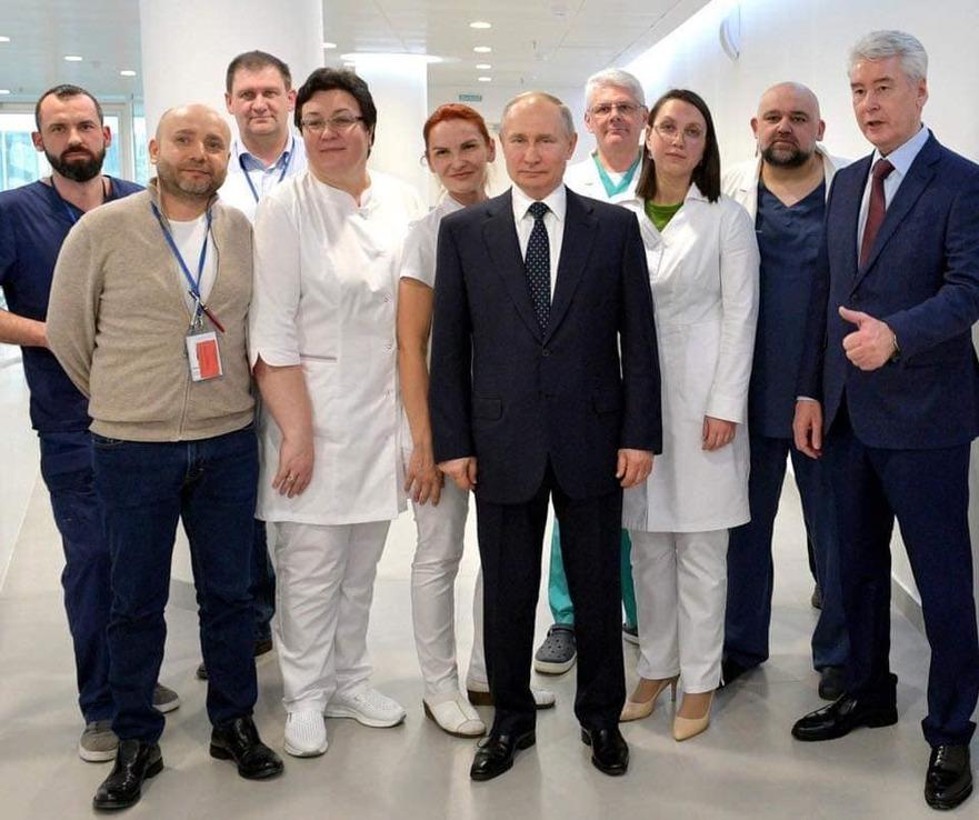 Vladimir Putin in vizita la un centru medical din Moscova