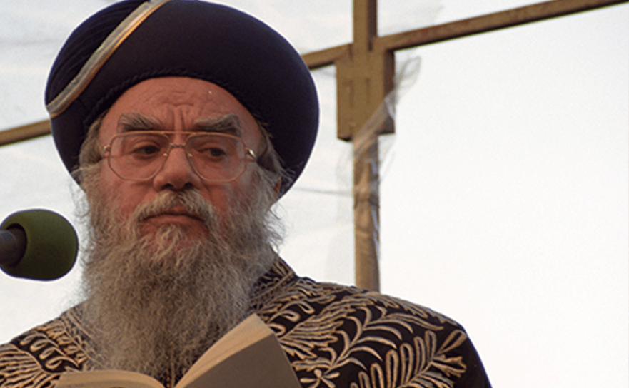 Rabinul Eliyahu Bakshi-Doron