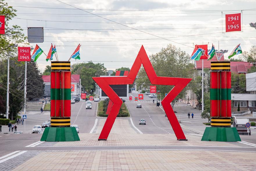 or.Tiraspol, Transnistria