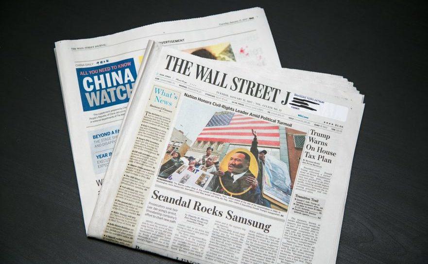 O inserţie plătită de China Daily înăuntrul ediţiei print a Wall Street Journal, transmitea atacuri ale regimului comunist împotriva companiei americane de dansuri tradiţionale chineze, Shen Yun  Performing Arts