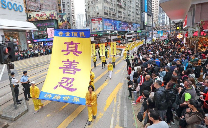 Practicanţi Falun Gong la o paradă prin Hong Kong 9 decembrie 2018