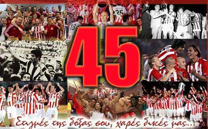 Olympiakos Pireu, campioană a Greciei pentru a 45-a oară în istoria sa.