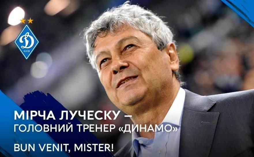 Antrenorul român Mircea Lucescu.