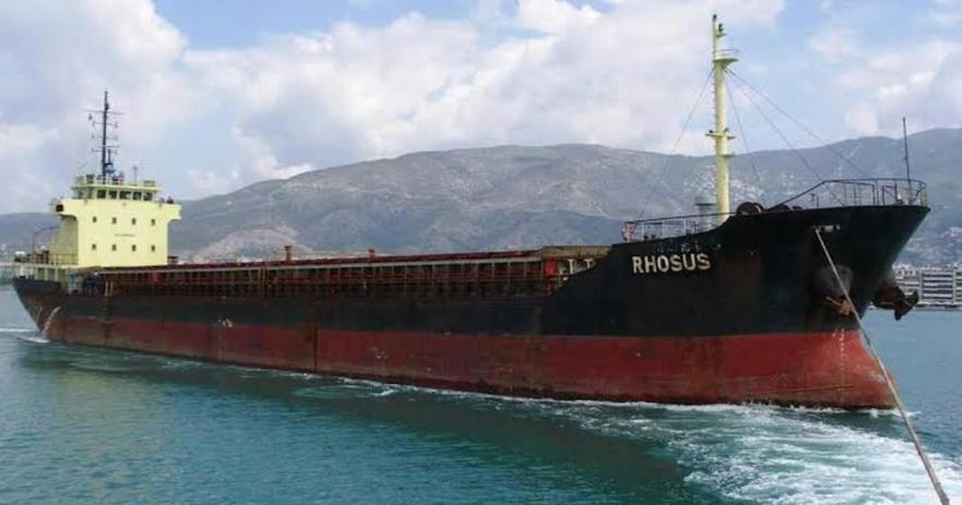 Nava moldovenească Rhosus