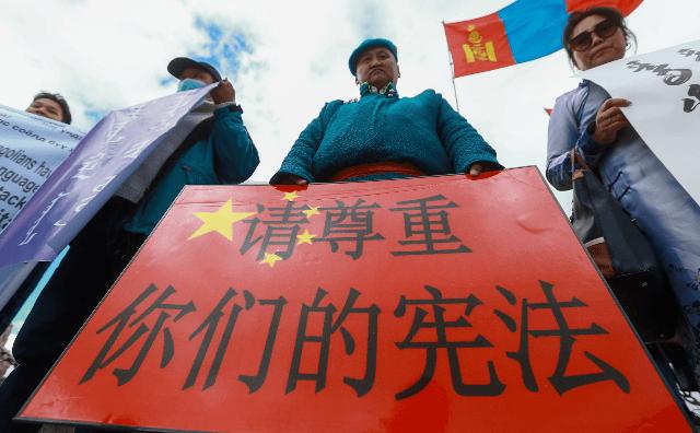 Proteste împotriva Partidului Comunist Chinez în Ulan Bator