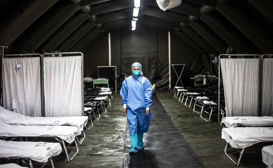 Spital pentru pacienţii cu COVID19 în Lima,  Peru, 27 februarie 2020.